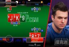 德州扑克Doug Polk教你如何应对翻牌圈加注-蜗牛扑克官方-GG扑克