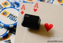 德州扑克别去慢玩AA!-蜗牛扑克官方-GG扑克