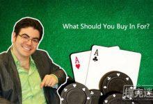 德州扑克你应该买入多少筹码上桌?-蜗牛扑克官方-GG扑克