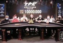 2020 TPC老虎杯年终总决赛 | 选出您心中的王者,为他投上宝贵的一票!-蜗牛扑克官方-GG扑克