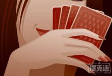 德州扑克如何快速区分职业玩家和休闲玩家-蜗牛扑克官方-GG扑克
