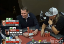 Jonathan Little谈扑克:一个昂贵的教训-蜗牛扑克官方-GG扑克