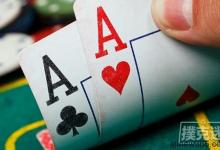 单挑德州扑克基本技巧-蜗牛扑克官方-GG扑克