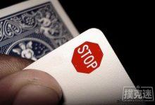 德州扑克别忘了观察停止信号!-蜗牛扑克官方-GG扑克