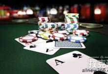 德州扑克如何成为一位高级牌手-蜗牛扑克官方-GG扑克