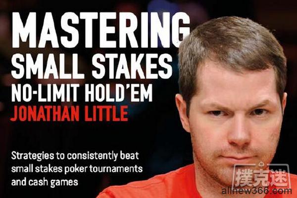 德州扑克面对跛入者:对抗诚实的跛入者