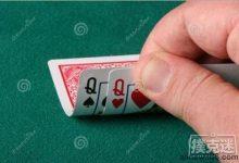 德州扑克口袋对子QQ的基本玩法-蜗牛扑克官方-GG扑克