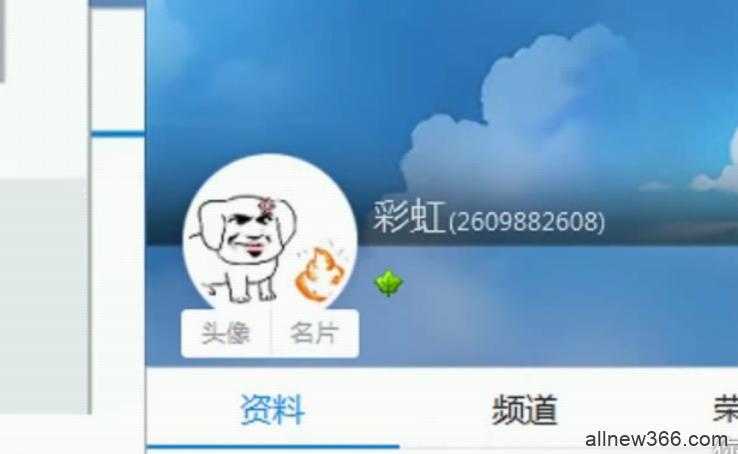 赵小磊冲频道当面质问小北京!哦导回归秒榜小洲,一番操作暴露身份!