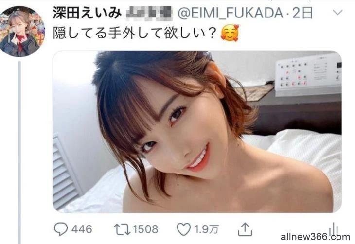 深田咏美推特送福利,只输给波多野结衣!