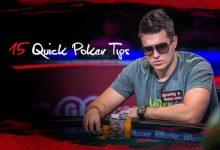 德州扑克帮助你成为一名更好牌手的15个简单技巧-蜗牛扑克官方-GG扑克