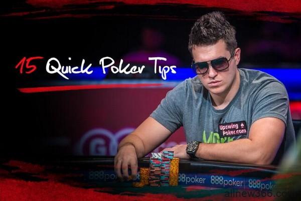 德州扑克帮助你成为一名更好牌手的15个简单技巧