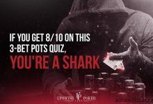 德州扑克3bet底池小测试,答对8题是鲨鱼!-蜗牛扑克官方-GG扑克