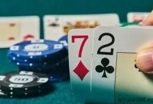 在你连开三枪BLUFF之前 你应该先问问自己这几个问题!-蜗牛扑克官方-GG扑克