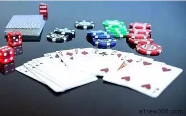 德州扑克从牌桌上悟到的人生道理