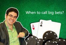 德州扑克何时跟注对手的大注?-蜗牛扑克官方-GG扑克