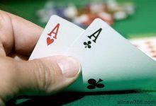 德州扑克在小筹码状况下慢玩AA-蜗牛扑克官方-GG扑克