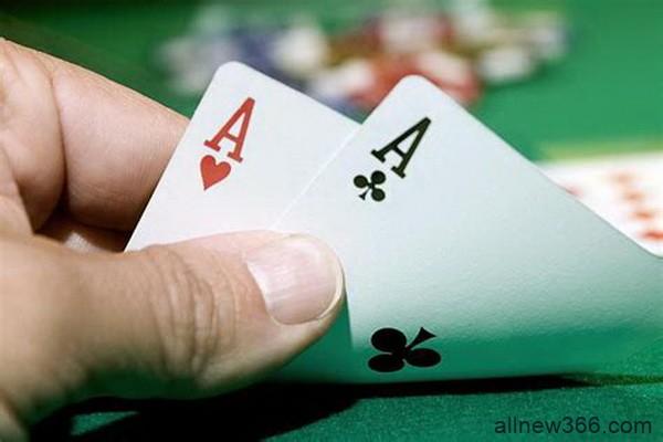 德州扑克在小筹码状况下慢玩AA