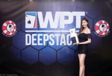 WPT深筹赛台湾站热身赛冠军出炉 主赛十二月启动!-蜗牛扑克官方-GG扑克