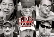 扑克名人堂在2020年只有一名入选者-蜗牛扑克官方-GG扑克