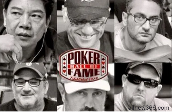 扑克名人堂在2020年只有一名入选者