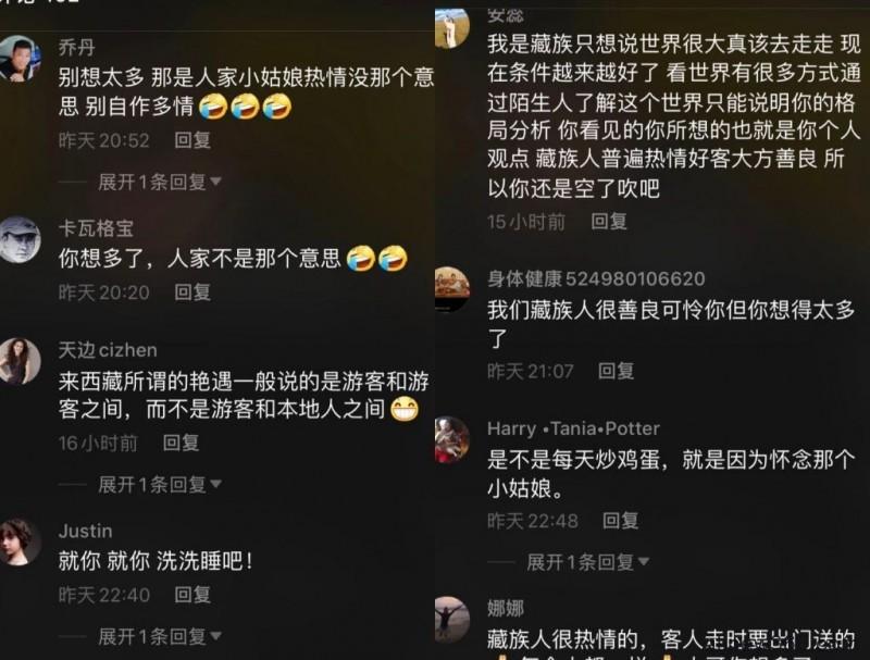 抖人yy藏族女孩快手热舞少女?封茗囧菌照骗
