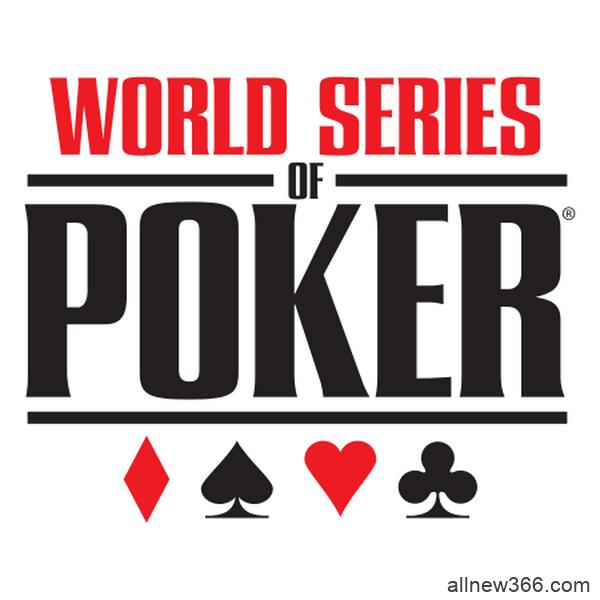 2020年WSOP主赛事'International Bracket'决赛桌