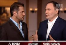 Kaplan、Benza重回《High Stakes Poker》直播间-蜗牛扑克官方-GG扑克