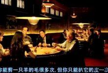 欧洲扑克英雄的七句扑克名言给你启发-蜗牛扑克官方-GG扑克