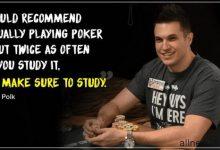 10条小秘诀让你在5分钟之内成为一名有水准的德州扑克玩家(上)-蜗牛扑克官方-GG扑克