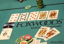 德州扑克各种逆袭介绍-蜗牛扑克官方-GG扑克