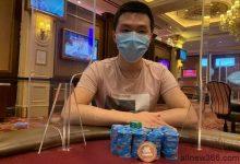 """华裔数学博士Ye""""YUAN365""""Yuan打入WSOP国内赛决赛桌!-蜗牛扑克官方-GG扑克"""