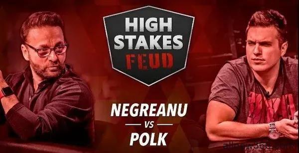 Daniel Negreanu与Doug Polk单挑世纪大战 没到最后一手牌不能简单定义结局!