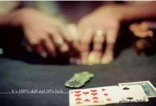 德州扑克敢于诈唬是扑克人必备的素质-蜗牛扑克官方-GG扑克