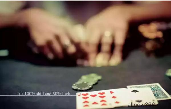德州扑克敢于诈唬是扑克人必备的素质