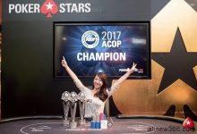 Moneymaker和Celina Lin离开扑克之星-蜗牛扑克官方-GG扑克