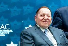 金沙公司创始人Sheldon Adelson去世,享年87岁-蜗牛扑克官方-GG扑克