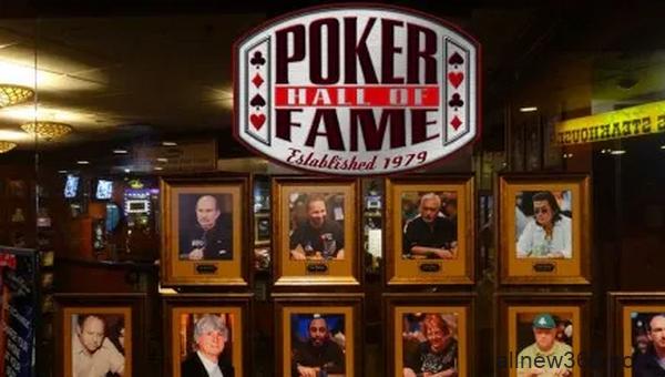 扑克名人堂值得进一步升级