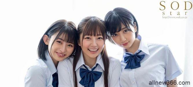 【STARS-308】青空光+宫岛芽衣+夏目响:校园美少女组合联合整蛊老师!