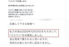 11月后没有新作⋯乃木蛍自爆现况!-蜗牛扑克官方-GG扑克