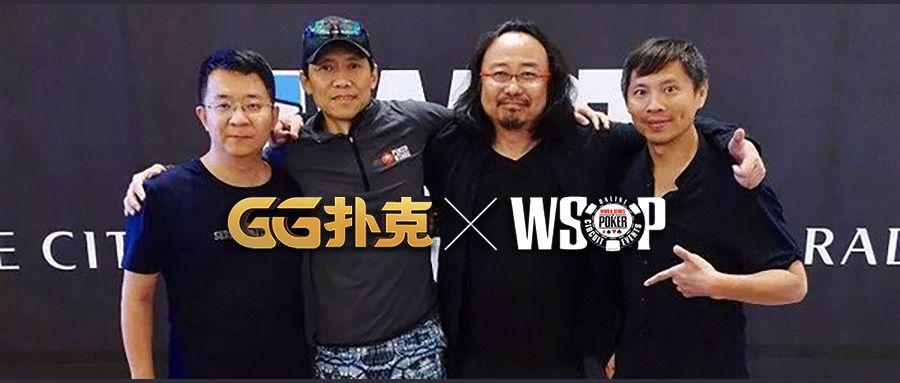 【蜗牛扑克】WSOP冬巡赛主赛,张阳获得晋级资格,11日冠军赛火热倒数!-蜗牛扑克官方-GG扑克