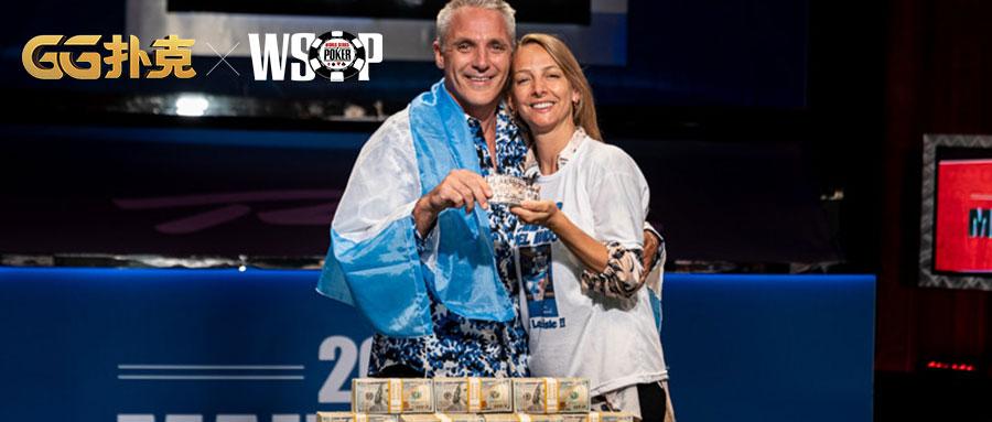 【蜗牛扑克】快讯~2020 WSOP世界冠军由GGPoker胜出的Damian Salas夺下-蜗牛扑克官方-GG扑克