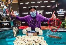Ilyas Muradi赢得WPT现场主赛事冠军 扑克夫妻成为对手 为WSOP金戒指单挑进行对决-蜗牛扑克官方-GG扑克