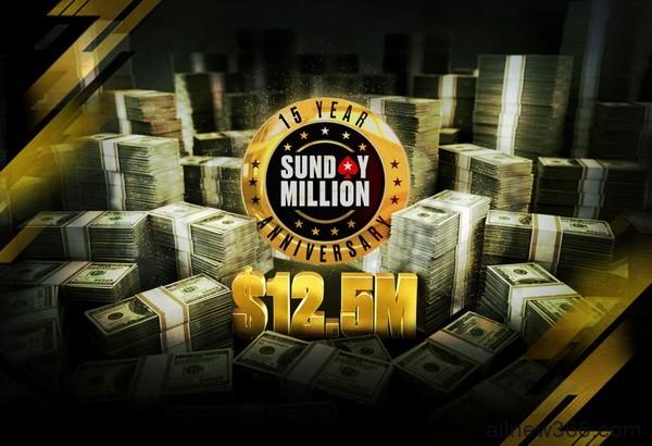 扑克之星宣布周日百万赛事十五周年,保证金为1,250万美元