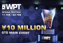 世界扑克巡回赛活跃于国际环境-蜗牛扑克官方-GG扑克
