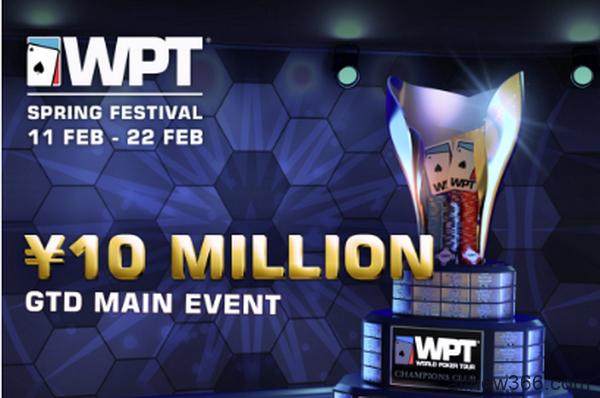 世界扑克巡回赛活跃于国际环境