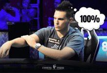 德州扑克这10个场合 你应该拿100%的范围下注 !-蜗牛扑克官方-GG扑克
