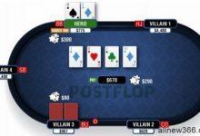 德州扑克翻牌圈击中葫芦或四条-3-蜗牛扑克官方-GG扑克