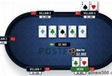 德州扑克翻牌圈击中葫芦或四条-2-蜗牛扑克官方-GG扑克