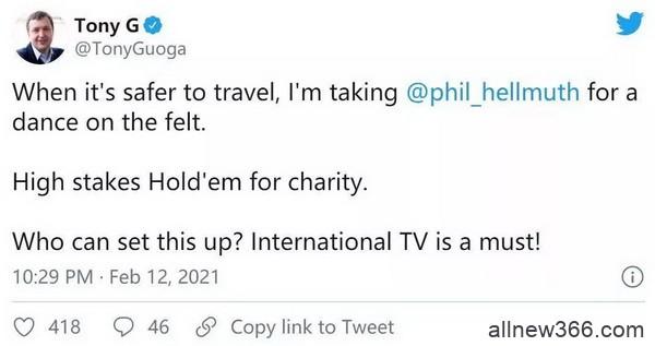 立陶宛大佬Tony G挑战Phil Hellmuth!就一个条件 全球直播!