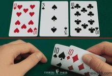 德州扑克如何用天四条榨取更多价值?-蜗牛扑克官方-GG扑克